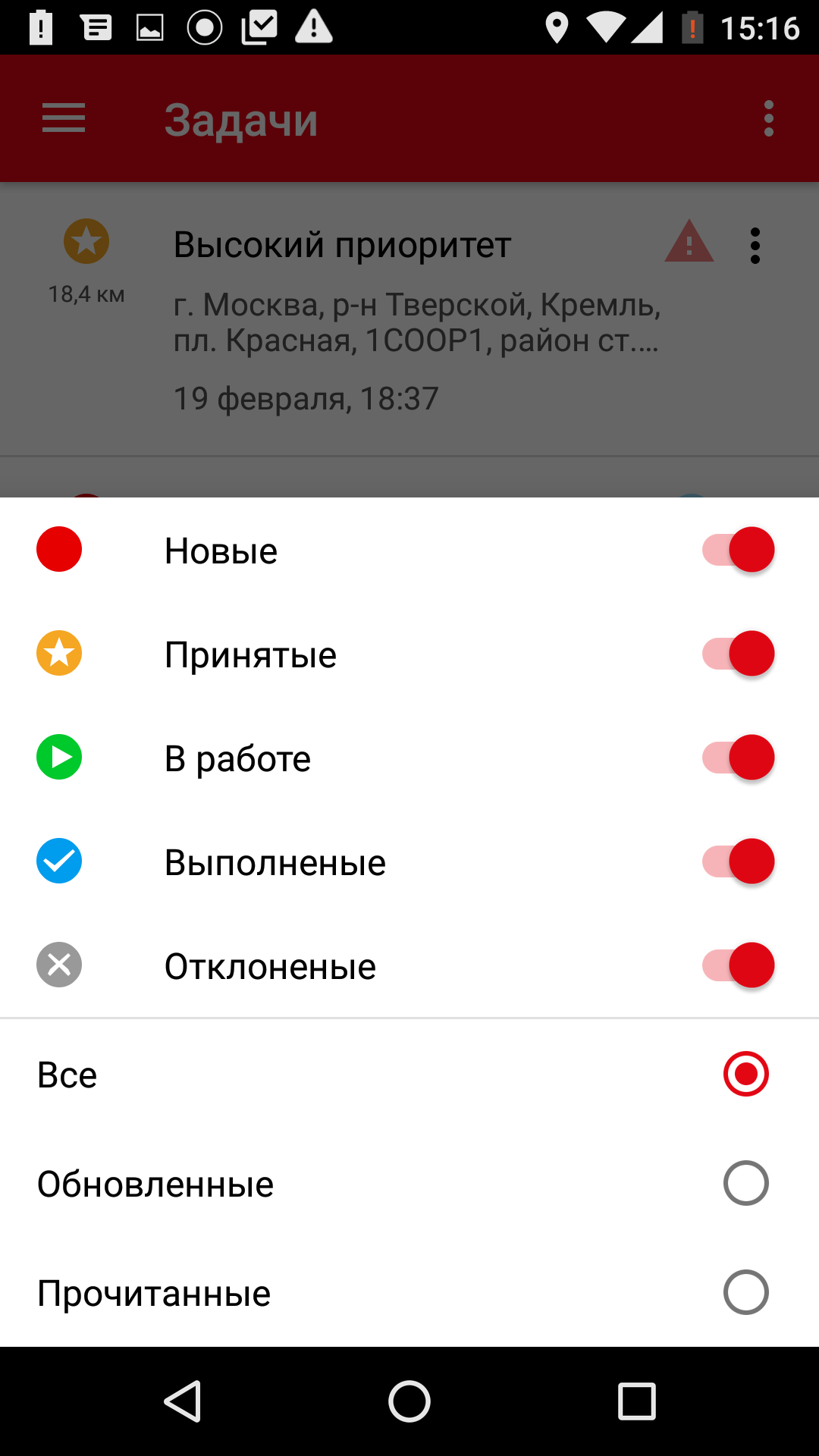 Screenshot_20170426-151636