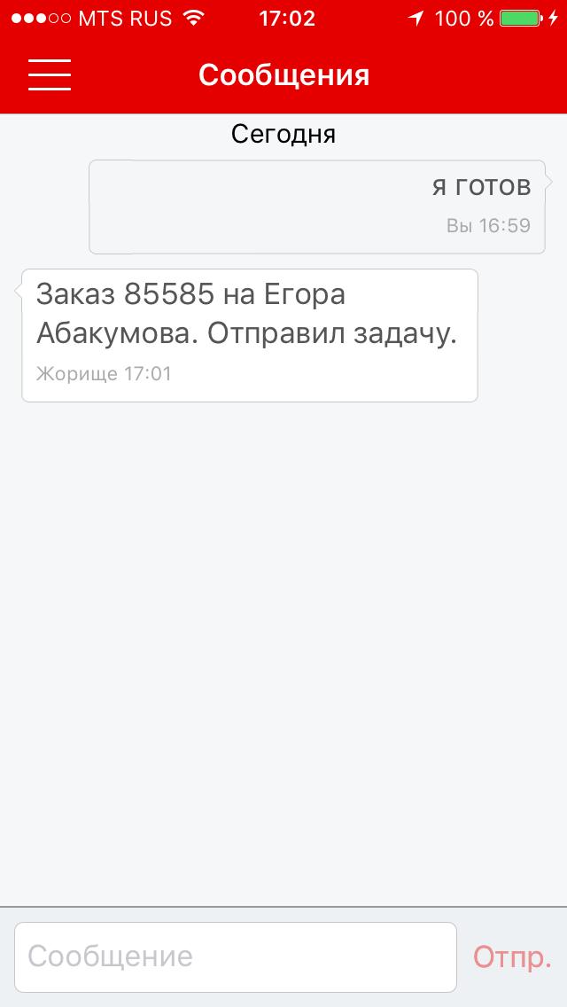 IMG_0678