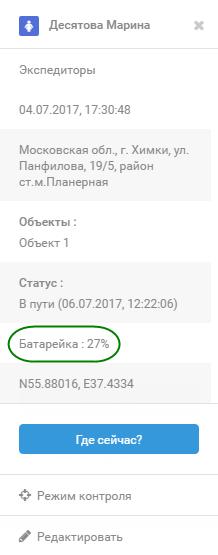 MS4_Sep_01