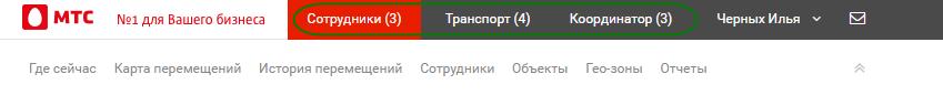 MS_PN_SP_DEC_03