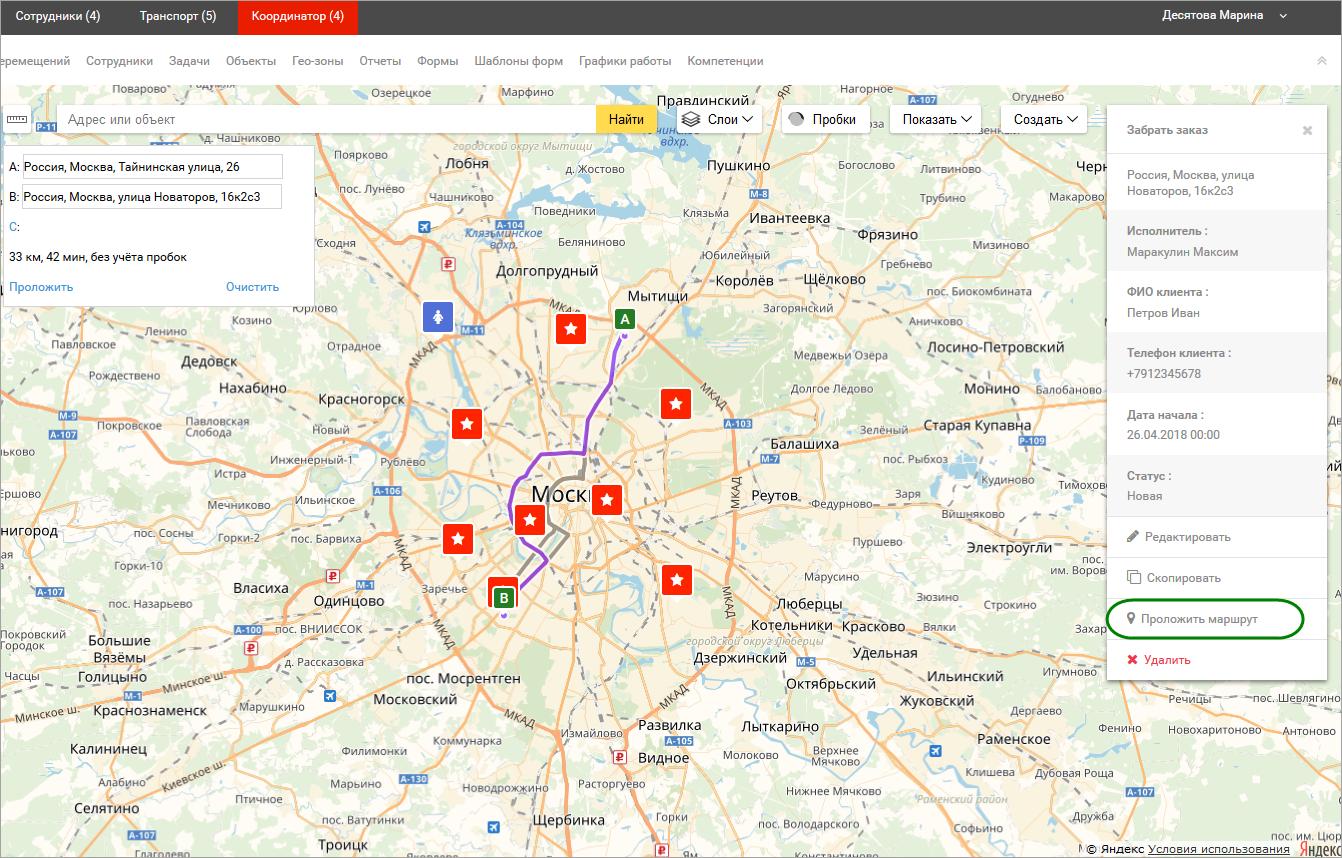 Построение маршрута на карте в интерфейсе