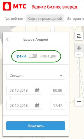 default-track