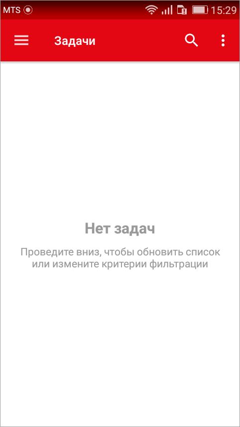 Screenshot_2018-10-18-15-29-22