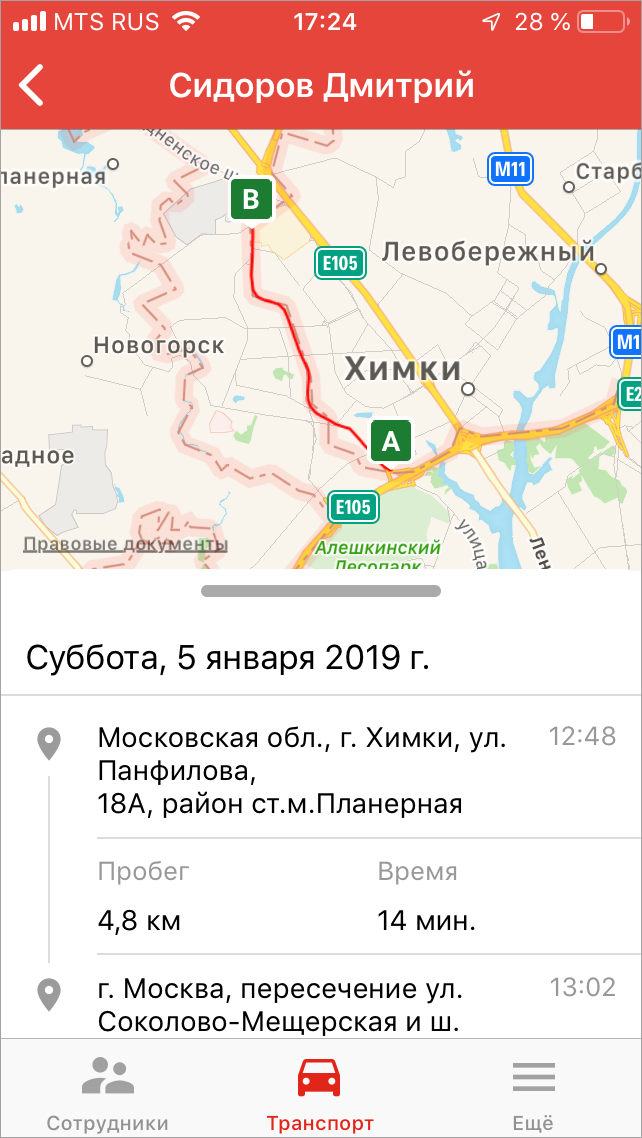 ios_track_1