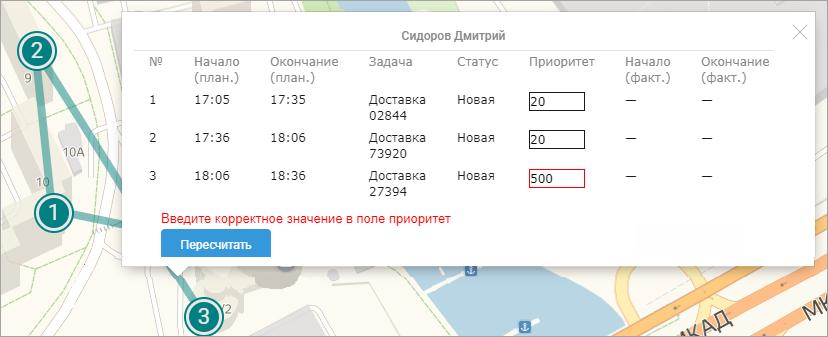 recount_error