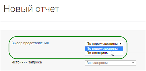 report_type